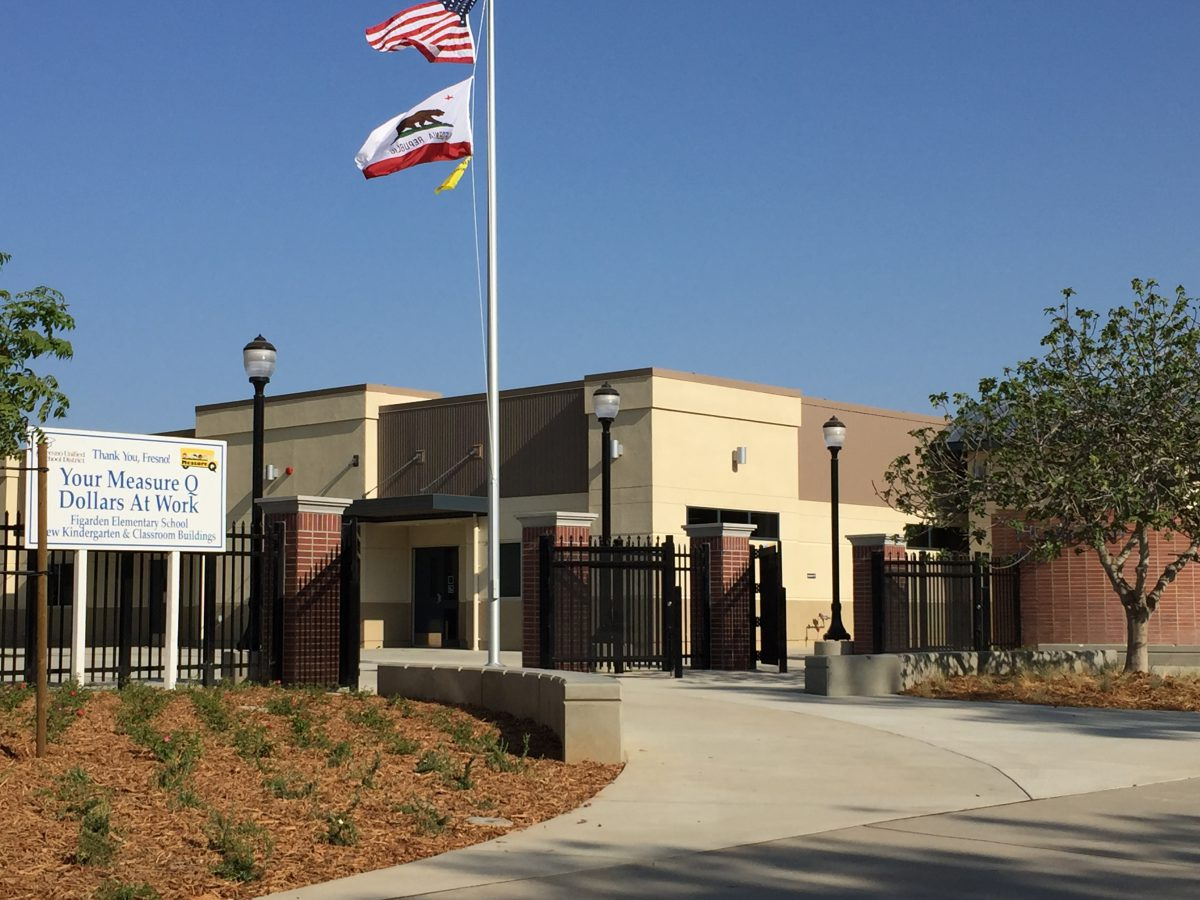 Front view of gate and building 8/17